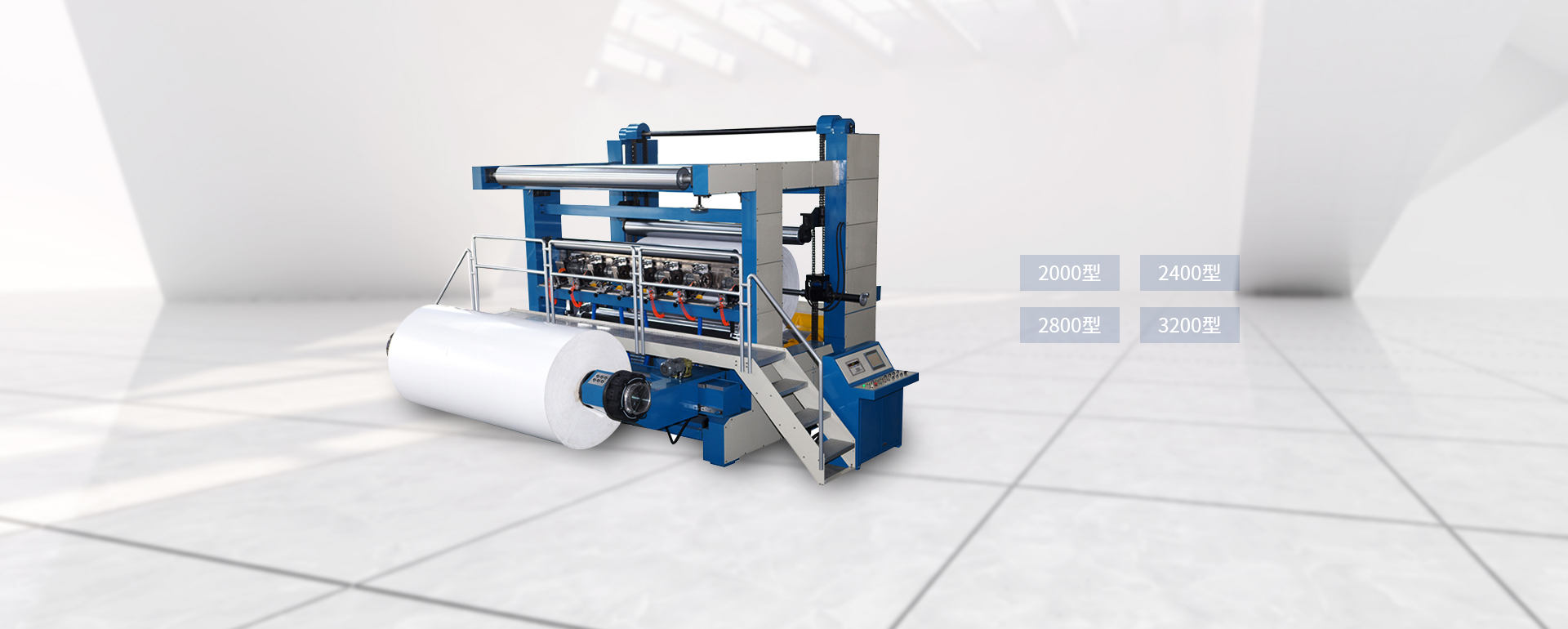 Fabricantes de máquinas de embalaje