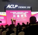 Accor Machinery 2015 Chengdu Exhibition
